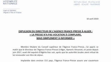 Photo de Expulsion du directeur de l'Agence France-Presse à Alger : « la presse n'a pas vocation à complaire »