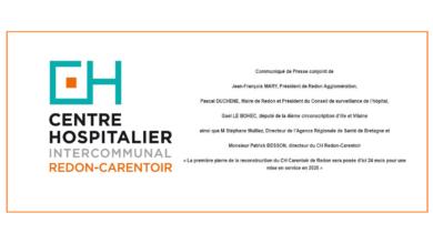 Photo de COMMUNIQUE DE PRESSE : « La première pierre de la reconstruction du CH Carentoir de Redon sera posée d'ici 24 mois pour une mise en service en 2025 »